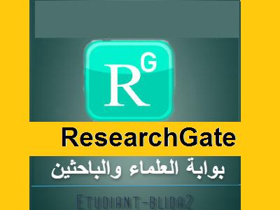 ReshearchGate